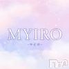 新潟中央区メンズエステ MYIRO -マイロ-(マイロ)の8月3日お店速報「ラスト枠お急ぎください♪」