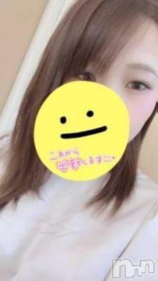 新潟デリヘル R E S E X Y(リゼクシー) 新人MOEKA~もえか~(22)の4月12日写メブログ「散歩日和ですねぇ」