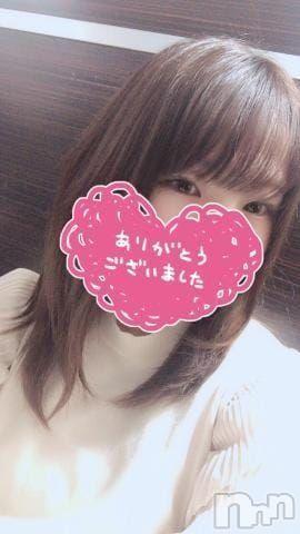 新潟デリヘルR E S E X Y(リゼクシー) 新人MOEKA~もえか~(22)の2021年4月9日写メブログ「いっぱい癒せたかな(・_・?)」