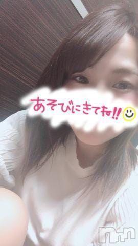 新潟デリヘルR E S E X Y(リゼクシー) 新人MOEKA~もえか~(22)の2021年4月9日写メブログ「初日ありがとうございました?」