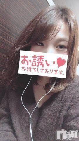 新潟デリヘルR E S E X Y(リゼクシー) 新人MOEKA~もえか~(22)の2021年5月5日写メブログ「0時♪」