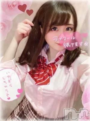 長岡デリヘルR E S E X Y(リゼクシー) 新人MOEKA~もえか~(22)の2021年10月14日写メブログ「出勤です??」