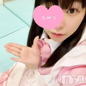 新潟ソープ 全力!!乙女坂46(ゼンリョクオトメザカフォーティーシックス) ありす(24)の4月18日写メブログ「おやすみい」