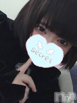長野デリヘル バイキング ゆの 18歳のFカップ!(18)の4月12日写メブログ「そいねして?」