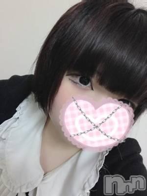 長野デリヘル バイキング ゆの 18歳のFカップ!(18)の4月14日写メブログ「おれい?.??」