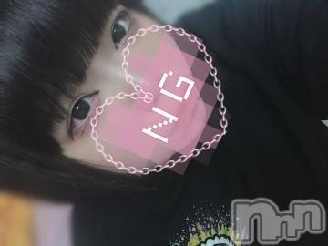 長野デリヘル バイキング ゆの 18歳のFカップ!(18)の4月15日写メブログ「ありにゃと~??」