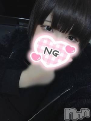長野デリヘル バイキング ゆの 18歳のFカップ!(18)の4月19日写メブログ「おやすみ」
