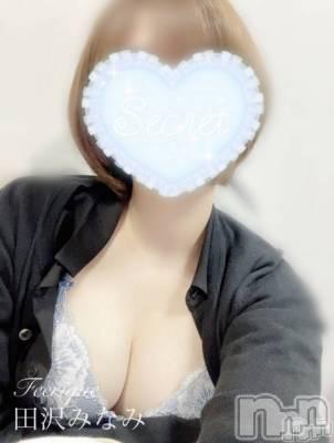 田沢 みなみ(22) 身長162cm、スリーサイズB85(D).W58.H86。新潟メンズエステ Feerique ~フェリーク~在籍。
