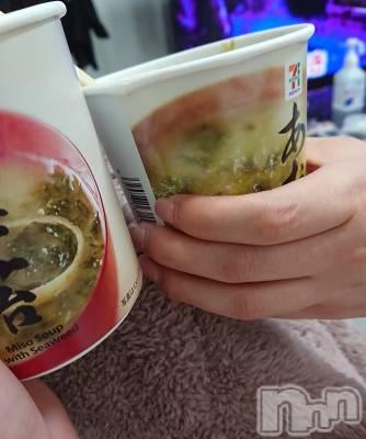 新潟メンズエステ Feerique ~フェリーク~(フェリーク) 奏音 のぞみ(18)の4月23日写メブログ「お味噌汁」