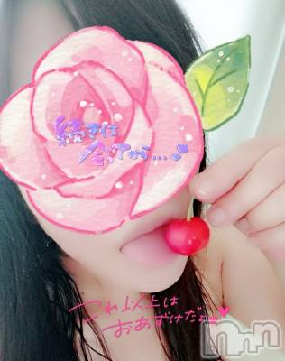 松本デリヘル 松本人妻援護会(マツモトヒトヅマエンゴカイ) いちか(39)の4月17日写メブログ「優しい笑顔の♡」