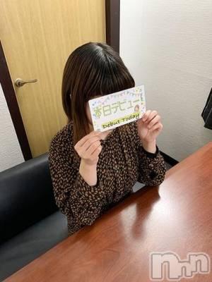 みう(22) 身長159cm、スリーサイズB85(E).W65.H89。新潟ぽっちゃり ぽっちゃりチャンネル新潟店(ポッチャリチャンネルニイガタテン)在籍。