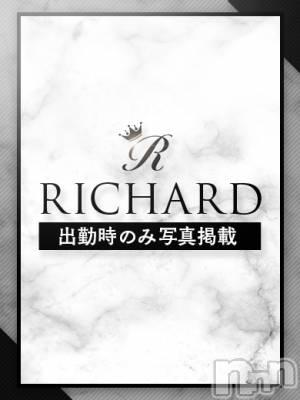 星奈みく(21) 身長159cm、スリーサイズB85(C).W56.H86。上越デリヘル RICHARD(リシャール)(リシャール)在籍。