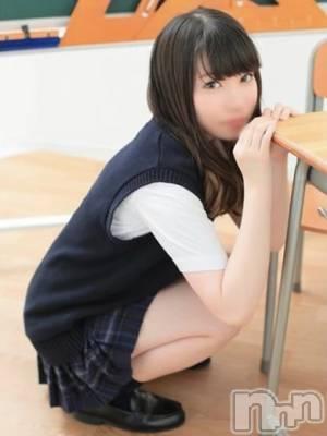 かのん(24) 身長145cm、スリーサイズB0(E).W.H。新潟ソープ 全力!!乙女坂46(ゼンリョクオトメザカフォーティーシックス)在籍。
