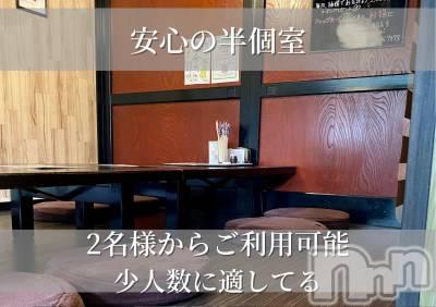 新潟駅前居酒屋・バー 笑平。新潟駅前店(ショウヘイニイガタエキマエテン)の店舗イメージ枚目