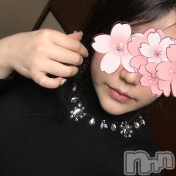 長野デリヘル 長野デリヘル 桜(サクラ) メイ(23)の5月23日写メブログ「YYKの仲良しのお兄様へ♡」