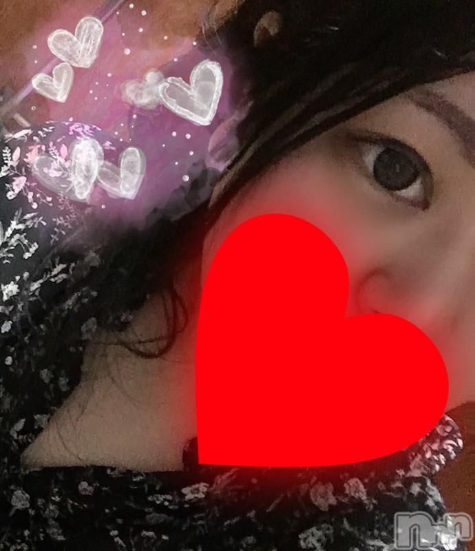 長野デリヘル長野デリヘル 桜(サクラ) メイ(23)の2021年9月14日写メブログ「OXの仲良しのお兄様へ♡」