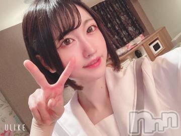 長岡デリヘル ROOKIE(ルーキー) 体験☆うみ(22)の5月20日写メブログ「いえいっ♪」