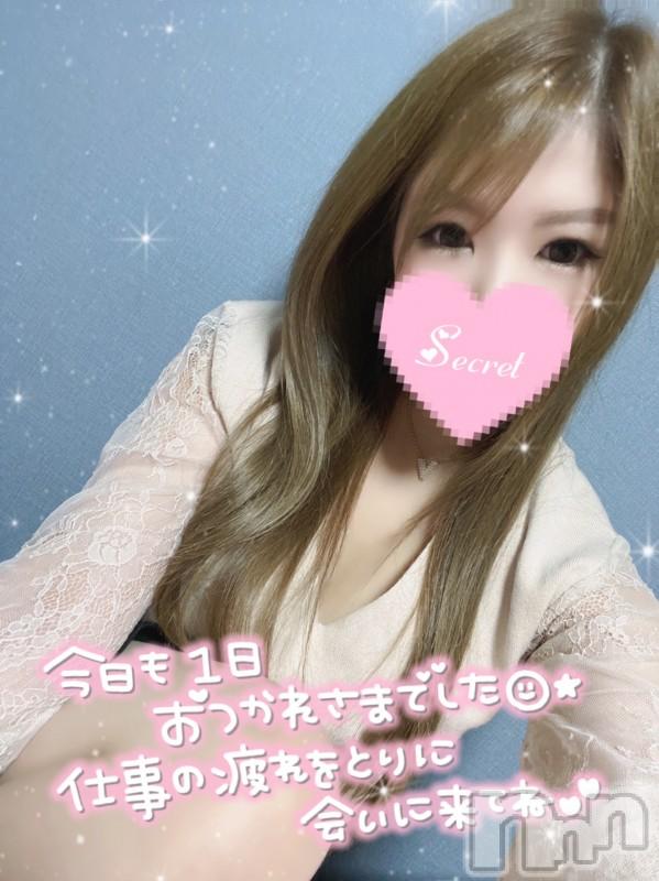 上越デリヘル密会ゲート(ミッカイゲート) 珠莉(しゅり)(21)の2021年5月5日写メブログ「おやすみ?」