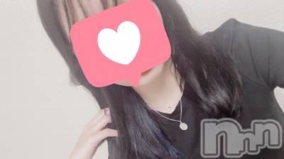 新潟手コキ Cherish Amulet(チェリッシュ アミュレット) なち(19)の6月14日写メブログ「おひさしぶりです!!」