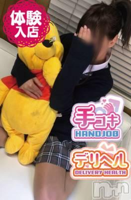 【萌ロリ】璃子(23) 身長149cm、スリーサイズB83(B).W57.H83。長岡デリヘル キャバ嬢セレクション在籍。