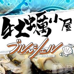 新潟中央区居酒屋・バー(セキヤハマウミノイエ ブルーシェル)のお店速報「解放的な海で牡蠣食う!!」