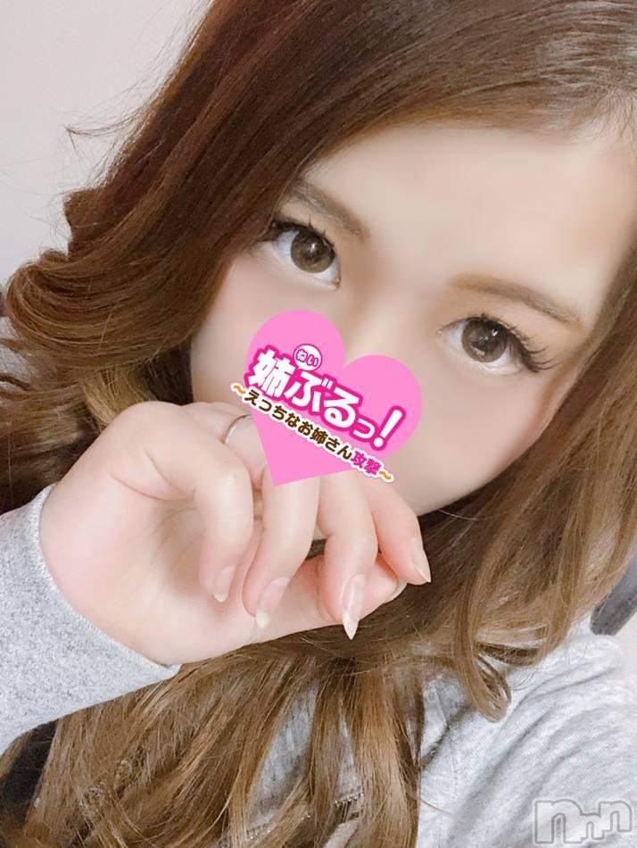 上田デリヘル姉ぶる~ネイブル(ネイブル) ちな(24)の4月26日写メブログ「こんにちは」