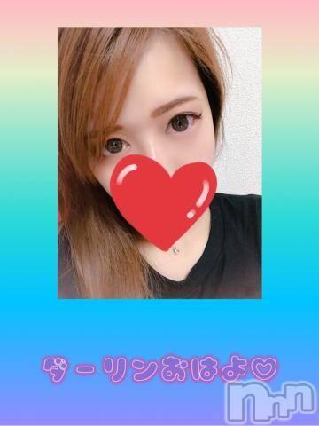 上田デリヘル姉ぶる~ネイブル(ネイブル) ちな(24)の6月11日写メブログ「もーにん?」