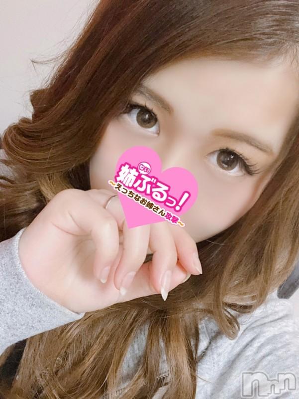 上田デリヘル姉ぶる~ネイブル(ネイブル) ちな(24)の2021年4月26日写メブログ「こんにちは」