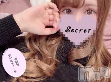 上田デリヘル姉ぶる~ネイブル(ネイブル) りあ(22)の6月23日写メブログ「え◯モード全開?」