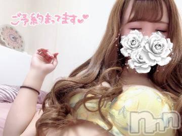 上田デリヘル 姉ぶる~ネイブル(ネイブル) りあ(22)の5月20日写メブログ「突然ですが」