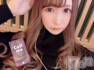 上田デリヘル姉ぶる~ネイブル(ネイブル) りあ(22)の2021年5月29日写メブログ「嬉しいこと?」