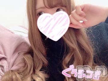 上田デリヘル姉ぶる~ネイブル(ネイブル) りあ(22)の2021年6月5日写メブログ「今日も…?」