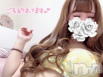 上田デリヘル姉ぶる~ネイブル(ネイブル) りあ(22)の2021年7月6日写メブログ「◯◯撮リ??」