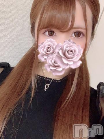 上田デリヘル姉ぶる~ネイブル(ネイブル) りあ(22)の2021年7月9日写メブログ「幼い、、、」