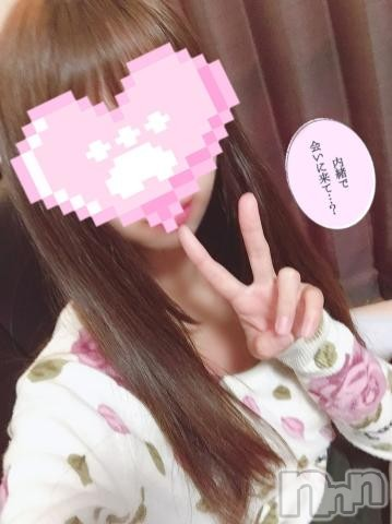 上田デリヘル姉ぶる~ネイブル(ネイブル) ねいろ(22)の2021年6月4日写メブログ「えっちなこと」