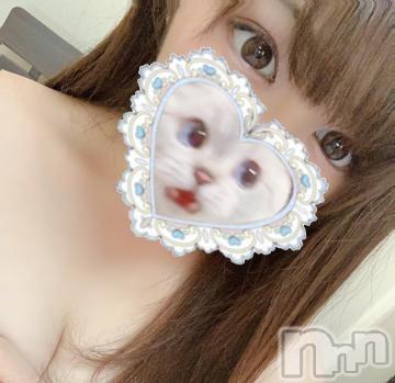 上田デリヘル姉ぶる~ネイブル(ネイブル) ねいろ(22)の2021年6月7日写メブログ「恋の落とし穴?」
