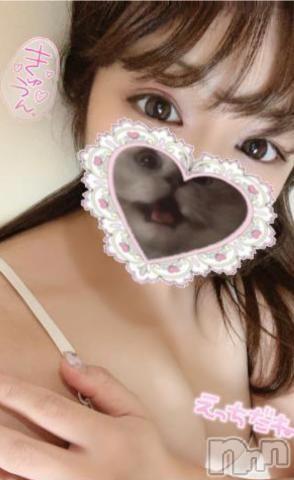 上田デリヘル姉ぶる~ネイブル(ネイブル) ねいろ(22)の2021年7月7日写メブログ「朝イチ?」