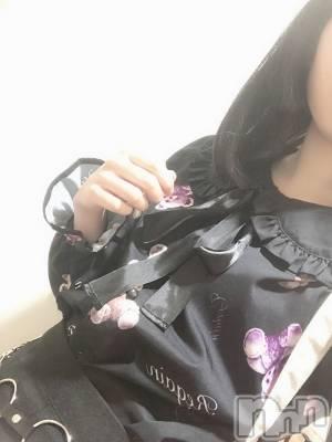 新潟手コキ Cherish Amulet(チェリッシュ アミュレット) はづき(19)の4月26日写メブログ「退勤です!」
