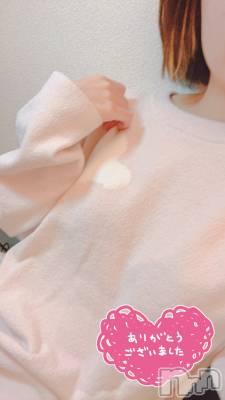 新潟手コキ sleepy girl(スリーピーガール) 新人れんちゃん(18)の9月23日写メブログ「ありがと(*´`)♡」
