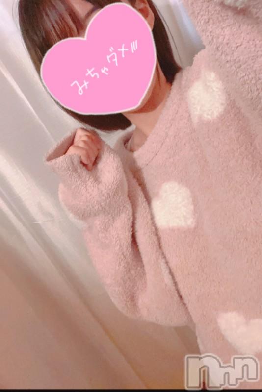 新潟手コキsleepy girl(スリーピーガール) れんちゃん(18)の2021年10月15日写メブログ「はじめて」