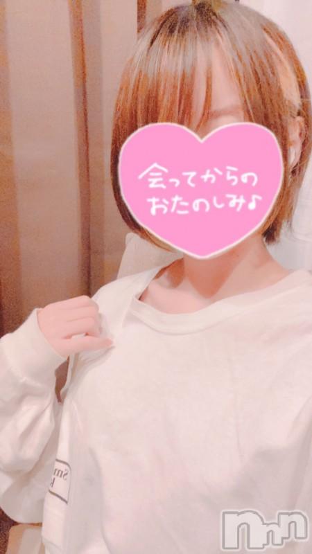 新潟手コキsleepy girl(スリーピーガール) 体験れんちゃん(18)の2021年6月10日写メブログ「わくわく⸜ ♡ ⸝」