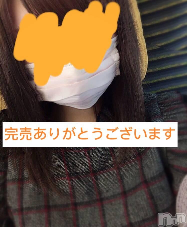 長岡デリヘル純・無垢(ジュンムク) 体験☆まみか(19)の5月6日写メブログ「完売ありがとうございます❤まみか」