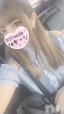 上越デリヘルRICHARD(リシャール)(リシャール) 侑愛さな(20)の6月10日写メブログ「お礼?本指名様へ???」