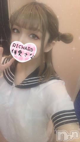 上越デリヘルRICHARD(リシャール)(リシャール) 侑愛さな(20)の6月11日写メブログ「お礼です???」