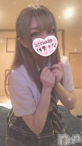 上越デリヘルRICHARD(リシャール)(リシャール) 侑愛さな(20)の6月13日写メブログ「お礼まとめ???」