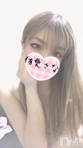 上越デリヘルRICHARD(リシャール)(リシャール) 侑愛さな(20)の2021年6月9日写メブログ「お礼???????」