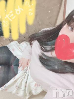 新潟デリヘル 激安!奥様特急  新潟最安!(オクサマトッキュウ) のぞみ(22)の5月1日写メブログ「お礼!」