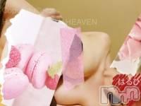 上越メンズエステ 地元嬢と遊べる上越初のハイブリッドエステ花椿×ヘヴン(ジモトジョウトアソベルジョウエツハツノハイブリッドエステハナツバキ×ヘヴン) はるひ・新入店(34)の9月17日写メブログ「ネットサーフィンしてる?」