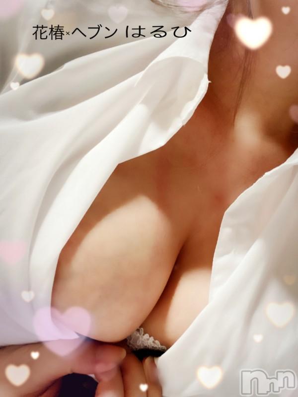 上越メンズエステ地元嬢と遊べる上越初のハイブリッドエステ花椿×ヘヴン(ジモトジョウトアソベルジョウエツハツノハイブリッドエステハナツバキ×ヘヴン) はるひ(34)の2021年5月3日写メブログ「ふたり」
