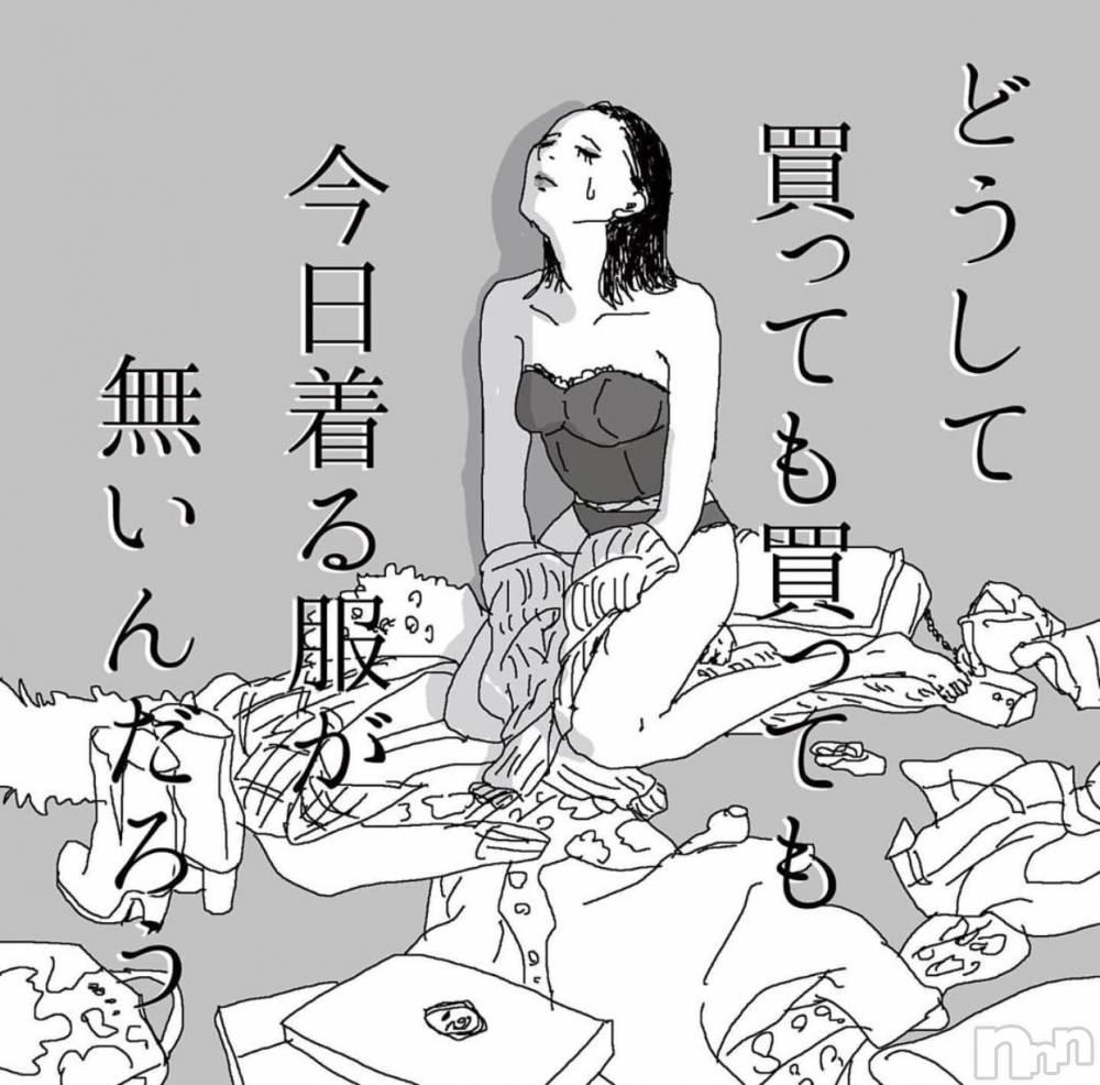 新潟手コキ新潟風俗Noel-ノエル-(ノエル) める(20)の5月11日写メブログ「コロナニパンチ( ∩'-' )=͟͟͞͞⊃ 🦠」